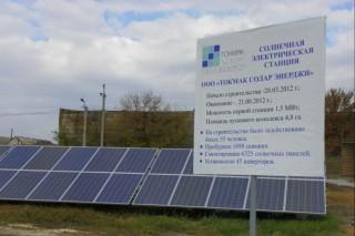 Мощность солнечной электростанции в Запорожской области увеличили до 10 мегаватт