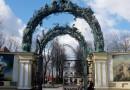 В Московском зоопарке проведут масштабные работы по благоустройству территории