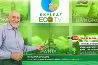 В России начал вещание экологический интернет-телеканал SkyLeaf Eco TV