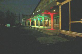 Иркутские ученые создали систему интеллектуального управления освещением