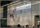 Siemens AG уходит с рынка солнечной энергетики