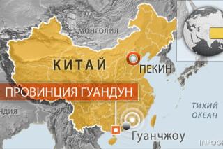 В Китае из-за общественных протестов отменили возведение ядерного завода