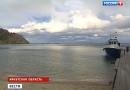 Трансевразийский перелет на дельталетах завершился на Байкале