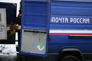 Российские почтальоны не будут ездить на электромобилях