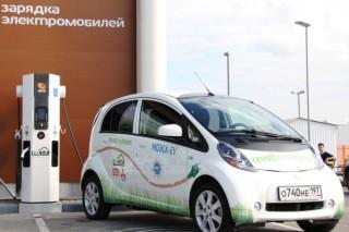 МОЭСК запатентовал зарядную станцию для электромобилей