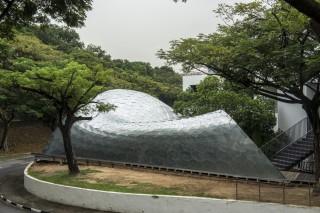 Университетская аудитория на открытом воздухе