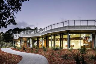 «Зеленый» образовательный центр в Австралии