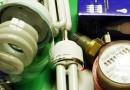 В Уфе появилась демо-комната энергосбережения и энергоэффективности