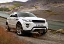Land Rover начинает масштабный проект по электрификации своих автомобилей