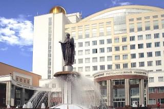 В Белгороде запатентовали кондиционер, использующий для работы альтернативную энергию