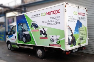 Экомоторс создаст в России сеть бесплатных зарядок для электромобилей