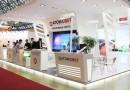 Отечественная компания AtomSvet создала новый светодиодный светильник для промышленного использования
