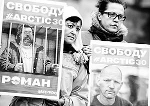 Песков: Путин не решает судьбу Greenpeace