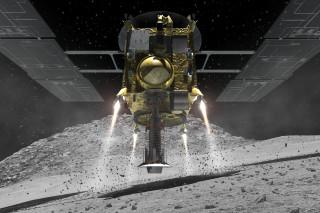 В Японии создали пушку для стрельбы по астероидам