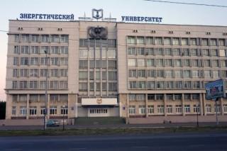 Казанский энергетический университет будет сотрудничать с Siemens AG
