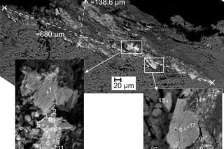 Российские исследователи нашли на дне океана залежи золота