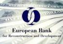 Интер РАО получит от ЕБРР кредит на создание парогазового энергоблока