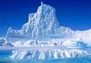 На Земле зафиксирован новый рекорд минусовой температуры