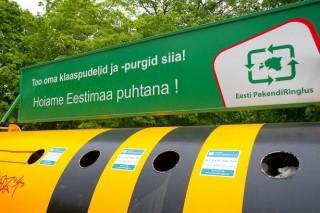 В Эстонии ужесточили контроль за переработкой упаковочного материала