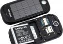 Samsung возвратится к идее солнечных батарей на смартфонах