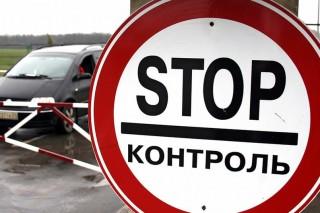 Германские производители авто: утилизационный сбор — способ давления на зарубежные компании