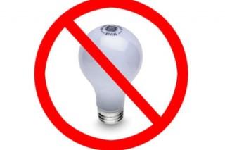 В США запретили 40- и 60-ваттные лампы накаливания