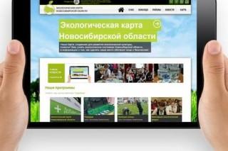 Мобильная версия «Электронной экологической карты Новосибирской области» появится в AppStore