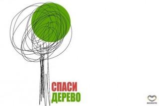 Сбор макулатуры позволил компании «Мосэлектро» сохранить 30 деревьев