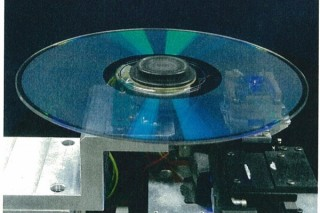 Японцы создали материал, способный вмещать в тысячи раз больше информации, чем Blu-ray и DVD диски