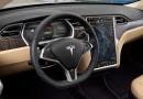 Tesla не может использовать свое имя в Китае
