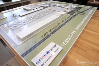 Запуск производства оборудования для малых ГЭС в Уфе сдерживается отсутствием заказов