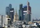 В Москве планируют запустить программу массового энергоэффективного строительства