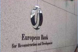 ЕБРР выделит $100 млн. для энергоэффективных проектов в Украине