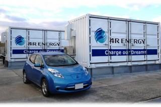 В Японии из старых электромобильных аккумуляторов построили хранилище энергии