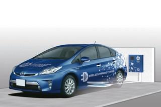 Toyota тестирует новую беспроводную зарядку на серийном Prius