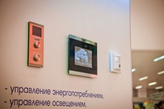 АББ выпустила мобильное приложение для «умного» дома