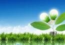В Украине хотят перейти к «зеленой» экономике