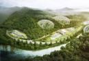 Южная Корея построит биокупол для вымирающих животных