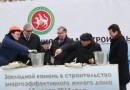 В Казани начали возводить первый в Татарстане энергоэффективный дом