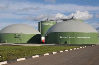 В ближайшее время в России появится 30 биогазовых станций
