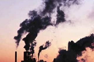 Предприятие в Приамурье загрязняло атмосферу без надлежащего разрешения