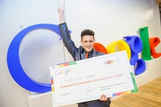 Победитель конкурса от Google поедет в Калифорнию