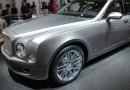 Bentley показала в Пекине концепт гибридного автомобиля