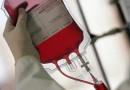 Искусственная кровь из стволовых клеток