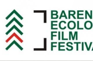 В Петрозаводске завершился фестиваль экологического кино БЭФФ2014