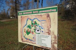 В Подмосковье продолжили восстанавливать Гефсиманский сад