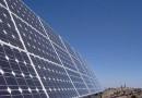 Самая большая солнечная электростанция