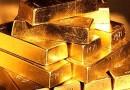 Парламент Румынии не дал разрешение на разработку крупного месторождения золота