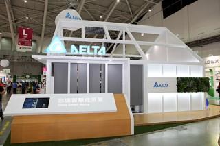 Delta Electronics показала свой «умный» дом