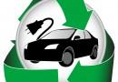 Покупатели электромобилей в Португалии получат скидку на электроэнергию для бытовых нужд